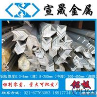 等边角铝L型铝合金角铝型材