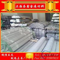 LY12铝棒多少钱一公斤