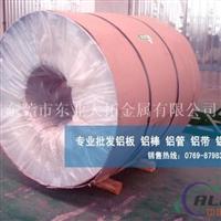 美产MIC6合金 MIC6铝合金标价