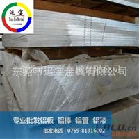 3003H18铝板AMS 4010美国铝合金