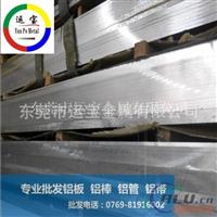 纯铝1100H14铝板硬度