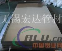 上海5052合金铝板,铝卷板