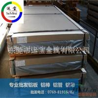 5056O铝合金价格 西南铝材现货