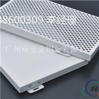 西宁市铝单板厂家报价 产品订做