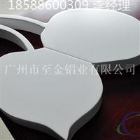 湛江市造型氟碳铝单板厂家订做