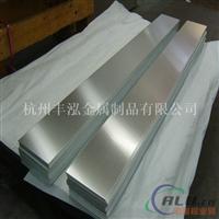 5154铝材 5154A铝合金