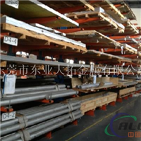 2A12铝板单价 2A12无缝铝管