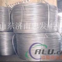 供应销售各种材质的铝线质优价廉