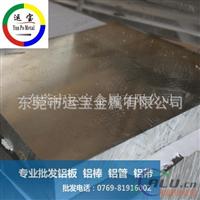 6061T6进口铝板AMS 4027标准