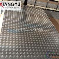 3003防滑铝板花纹铝板
