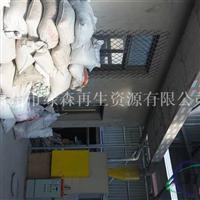 长期出售铝硅合金粉