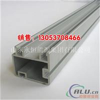 工业铝型材导轨  铝型材滑槽