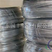 6063弹簧合金铝线销售