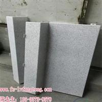 厂家直销弧形铝单板 铝单板幕墙