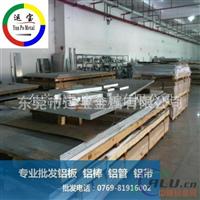 6061T4511铝合金规格参数