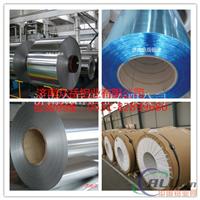 鲁西南施工单位铝卷铝皮供应