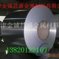 防腐保温铝卷0.22mm现货