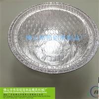 铝箔餐盒生产线,铝箔餐盒模具
