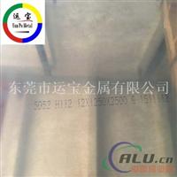7178铝合金板 高强度7178铝板