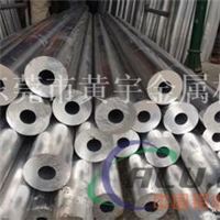 6061T5铝合金超薄管厂家批发