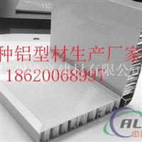铝蜂窝板质轻 强度高