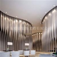 酒店隔断5mm氟碳漆180度扭曲铝板