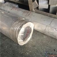 6063大口徑鋁管 燈具專用鋁管