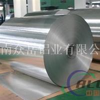 常用保温铝卷怎么卖的?铝卷每吨