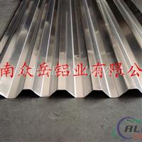 济南众岳厂家供应铝瓦楞板