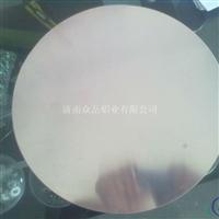 铝圆片专业生产厂家济南众岳