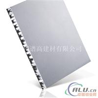 求购铝蜂窝板 铝单板 铝型材