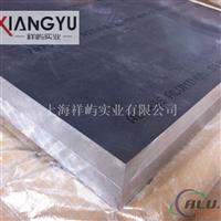 AA7075铝合金板