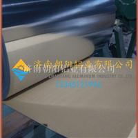防潮牛皮纸铝卷出口专项使用