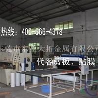 国产5A06铝合金 5A06铝合金价格