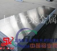 ZL101A铝板《国标ZL101A铝板