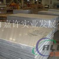 2024铝板性能2024铝合金价格