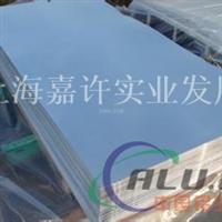 供应美国铝合金A92017铝板