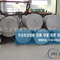 进口5005铝合金 5005铝合金销售