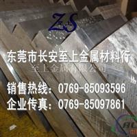 耐腐蚀铝合金板5083铝合金板