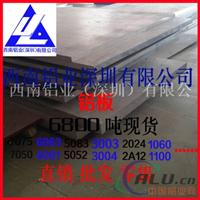 特價銷售5a05鋁板  防銹鋁合金板 批發