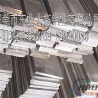 东莞7A09西南铝铝排代理商