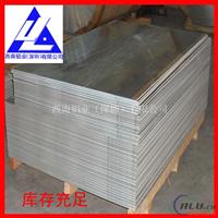 大量库存4009铝板  镜面铝板厂家