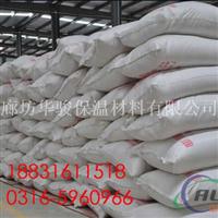 A级FTC保温砂浆生产厂家