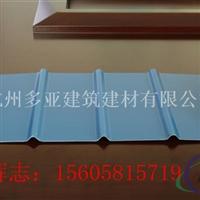 亚铝彩铝板,铝镁锰板