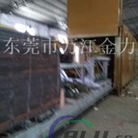 供應優質鋁合金大理石花崗巖電解爐