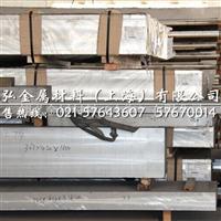 7075t6铝管国产7075t6铝管