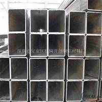 专业生产装饰铝方管 无缝铝方通