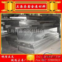铝板 6061T651超厚铝板