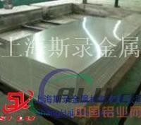 斯录ZL107铝板1公斤多少钱