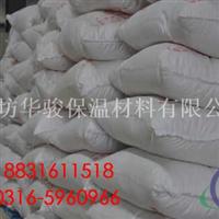 FTC保温砂浆生产厂商